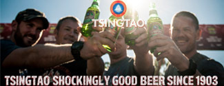 Sponsor banner for Tsingtao